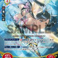 Ilustraciones de Genei Ibun Roku #FE Para El TCG de Fire Emblem 0 (Cipher)