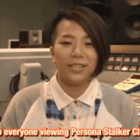 Entrevista Con Lyn Y Shoji Meguro Sobre Persona 5