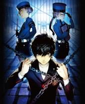 Dengeki PlayStation Vol614-00