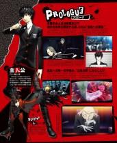 Dengeki PlayStation Vol614-02