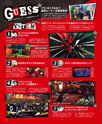 dengeki_playstation_recap02