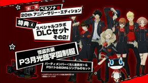 P5-Dated-Sept-15-JP_007
