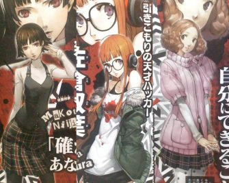 Persona-5-Famitsu-Scan-12-1024x819