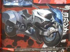 Persona-5-Famitsu-Scan-3