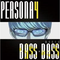Nuevos Discos de Música de Persona 3 y 4