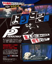 dengeki_playstation621_00