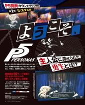 dengeki_playstation621_00