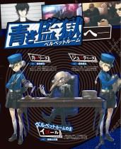 dengeki_playstation621_01