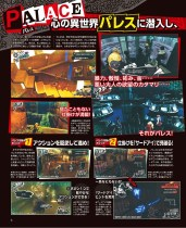 dengeki_playstation621_02