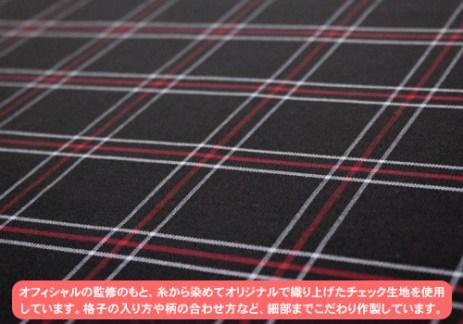 P5-Male-Uniform-Cosplay-4