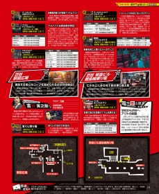 dengeki_playstation623_20