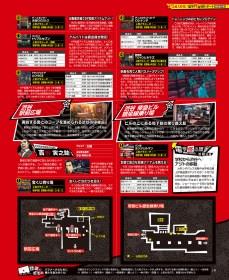 dengeki_playstation623_20