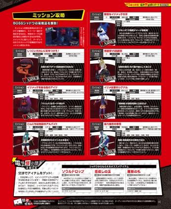dengeki_playstation623_32