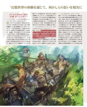 famitsu_proyect_re_fantasy06