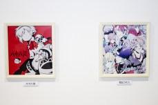 persona-20th-fes-colored-paper-2