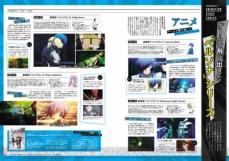 persona-magazine-20th-volume-3