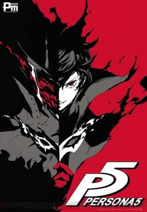 persona-magazine-20th-volume-8