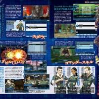 "Scans de Famitsu revelan un nuevo demonio para ""SMT: Deep Strange Journey"""