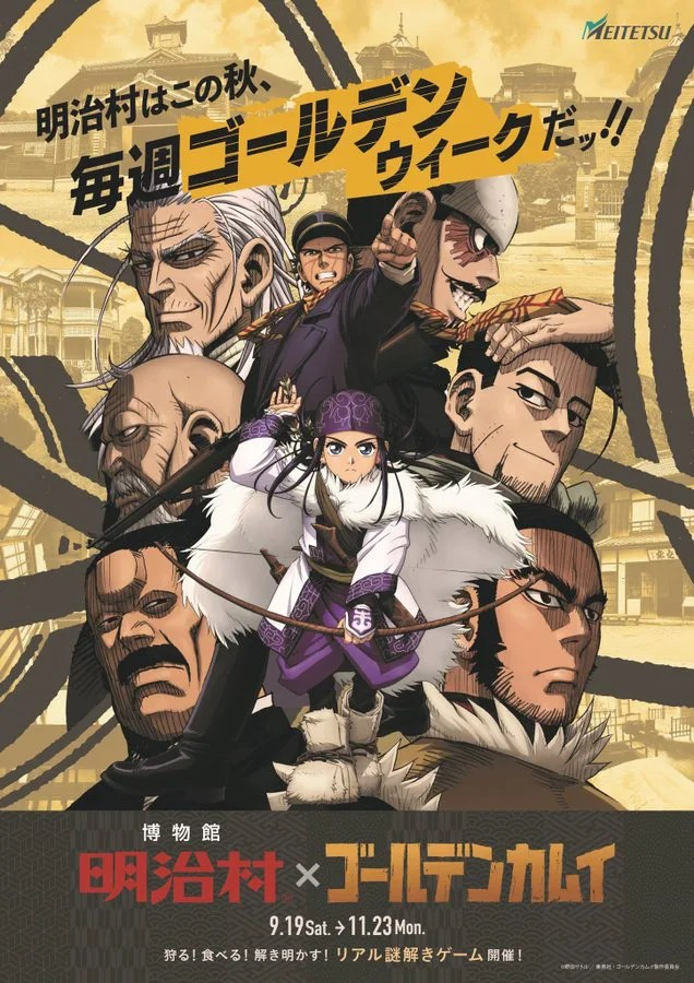 Golden Kamuy Holds Puzzle-Solving Event in Meiji-Mura Museum