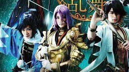 勢いがとまらない!ミュージカル『刀剣亂舞』新作が2017年11月 ...