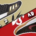 Adidas Harden Vol. 2 vs Nike Kobe AD Mid!