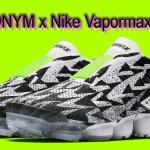 Acronym Vapormax Moc 2 review