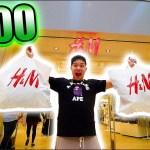 THE $500 H&M CHALLENGE!!