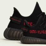 """『直リンク』2月11日10時発売予定 adidas Originals Yeezy Boost 350 V2 & """"Black/Red"""""""