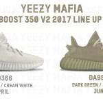 """【2017年6月発売】adidas Yeezy Boost 350 V2 """"Dark Green""""【イージー ブースト 350V2 ダークグリーン】"""