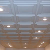 Kontraktor Plafon PVC Karawang Berkualitas Bergaransi Termurah