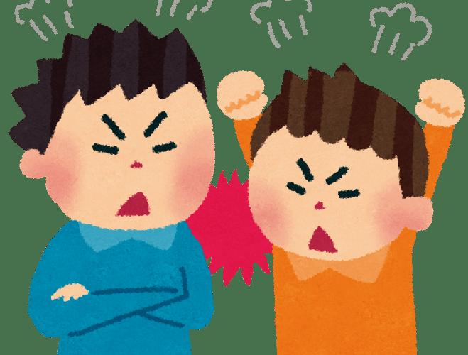 【獣になれない私たち 8話】懐に爆弾を!橘カイジが…カイジが…なぜに(  ・᷄д・᷅ )