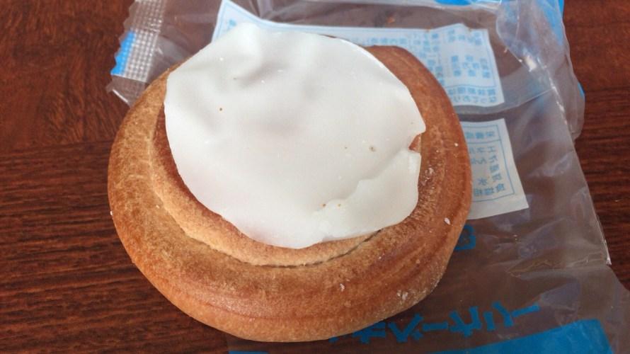 タカキベーカリー【デンマークロール】を食べてみた!