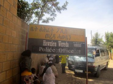 Where we nearly got arrested