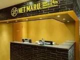 NET MARU ネトマル 口コミ 体験記
