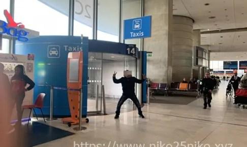 シャルル・ド・ゴール空港の白タクの勧誘