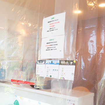 ニコ小児歯科医院の受付