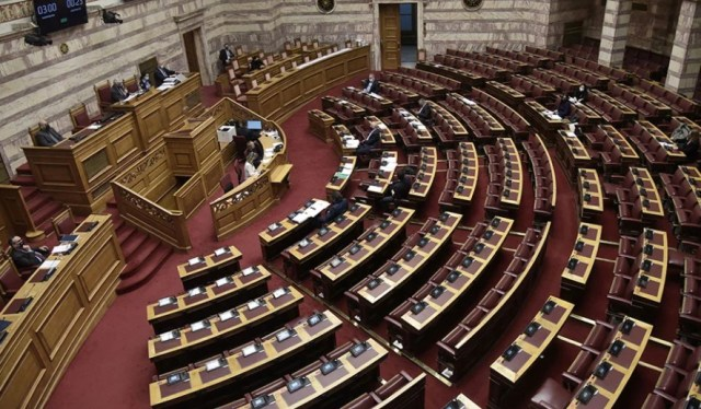 Εγκρίθηκε η τροπολογία για το ακαταδίωκτο