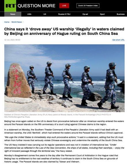 Κινεζοι στρατιωτες στα συνορα.