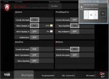 Youcontrol_Interface_Gestalt_Prinziples