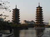 The Sun and Moon Pagodas, Guilin (China)
