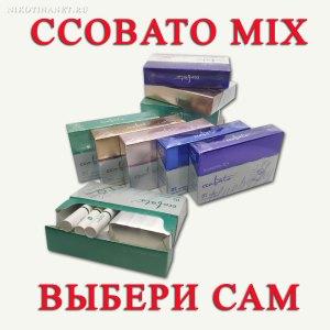 Ccobato-MIX