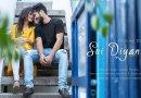 মুক্তি পালে: দীপলিনা ডেকাৰ কণ্ঠত 'চুই দিয়ানা'