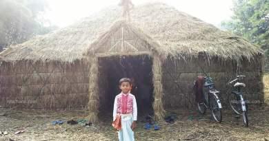 প্রসংগ: ভোগালী বিহু