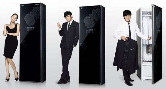 Havalı Korelilerden bir reklam.