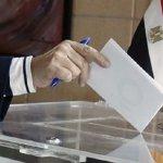 «الهيئة الوطنية للانتخابات» تعكف على إعداد انتخابات أول مجلس للشيوخ