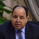 «الحكومة» تنفي فرض ضرائب على ودائع المواطنين بالبنوك