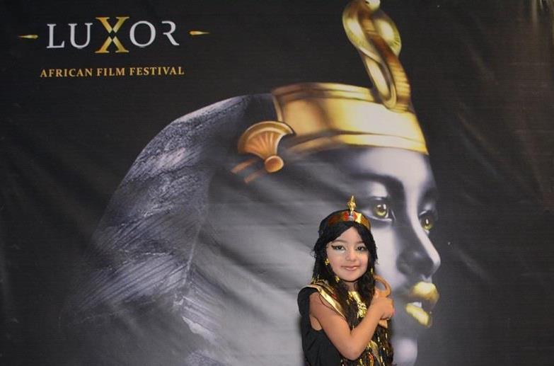 الأقصر تستضيف فعاليات «مهرجان السينما الإفريقية» في مارس 2021