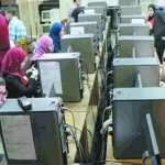 «الأعلى للجامعات» يعلن موعد الكشف عن نتائج القبول في الجامعات الأهلية