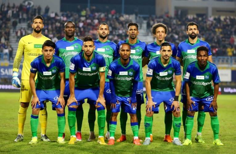 المقاصة بمواجهة الأهلي في الدوري الممتاز