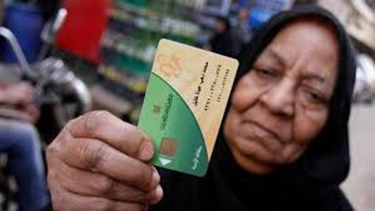 «الحكومة» تنفي تخفيض الدعم على «البطاقات التموينية» بدءاً من ديسمبر المقبل